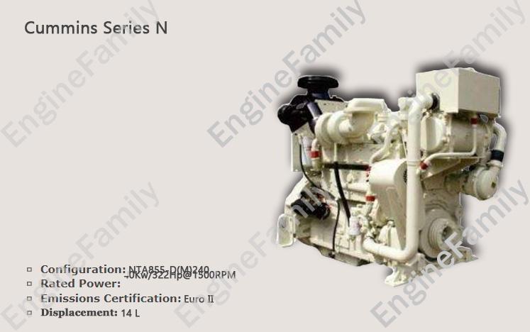 NTA855-D(M)240 | Engine Family